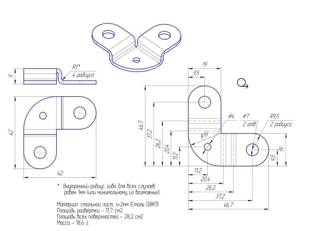 элемент предназначен для крепления плиты из ЛДСП с расположением относительно элемента соединения профильных труб