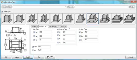 компонент для Tekla Structures - жестко защемленные базы колонн